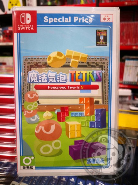 全新 NS 原版卡帶, 魔法氣泡俄羅斯方塊 S 平價包裝版, 可更新新增中文字幕