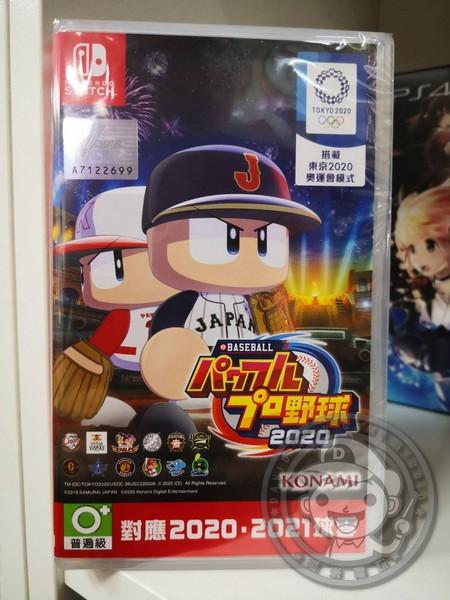 全新 Switch 原版卡帶, eBASEBALL 實況野球 2020 日文版沒出中文喔