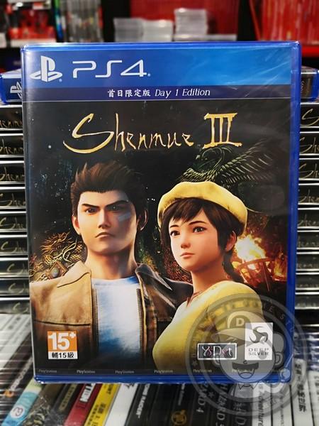 全新 PS4 遊戲片 莎木 3 中文一般版, 加送特典DLC