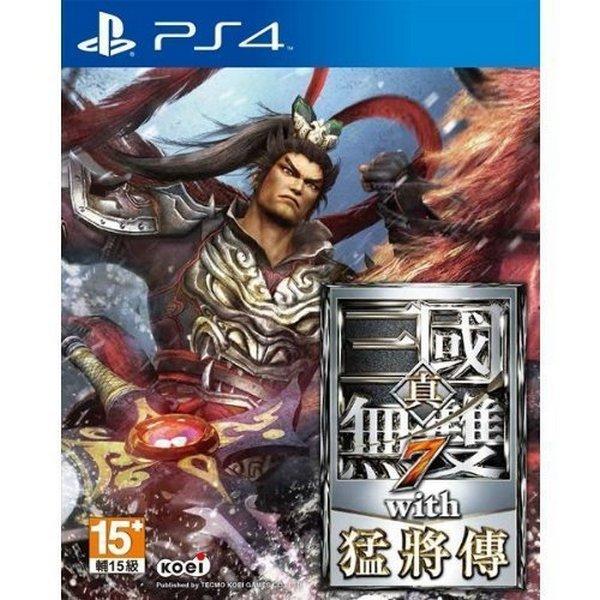 全新 PS4 原版遊戲片, 真.三國無雙 7 with 猛將傳 BEST 中文版