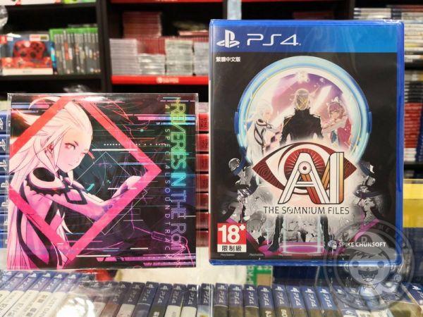 全新 PS4 原版遊戲片, AI:夢境檔案 中日文合版, 送贈品CD