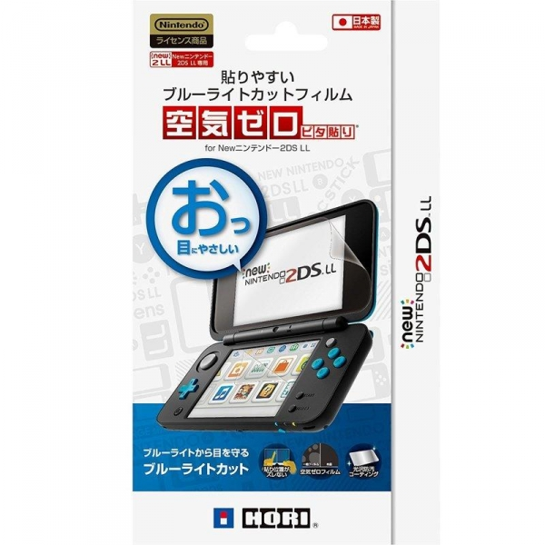 全新日本HORI牌 NEW 2DS LL 主機螢幕用 濾藍光 螢幕保護貼2DS-102