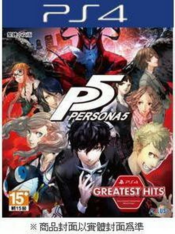 特價片 全新 PS4 原版遊戲片, 女神異聞錄 5 中文版