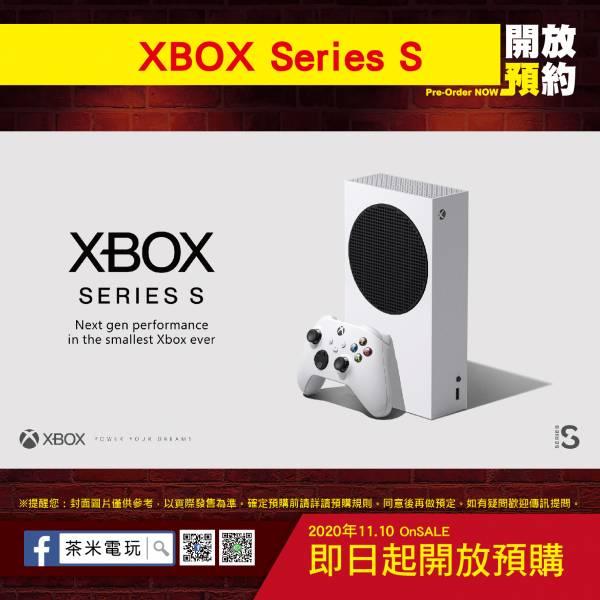 預購 全新台灣代理貨 Xbox Series S 主機(沒有光碟機款), 無附遊戲片 [預計2020年11月10日上市]