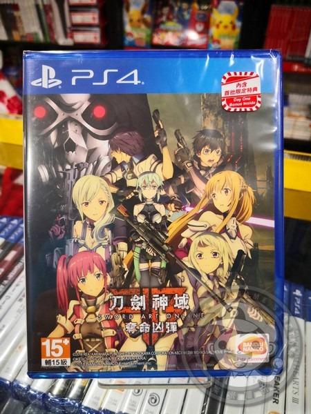 全新 PS4 原版遊戲, 刀劍神域 奪命凶彈 中文一般版