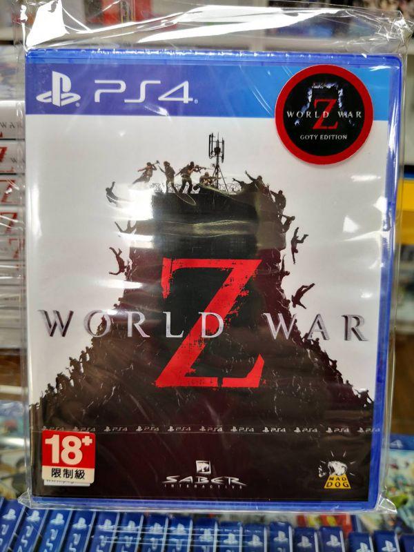 全新 PS4 原版遊戲片, 末日之戰 World War Z 年度版 中英文合版