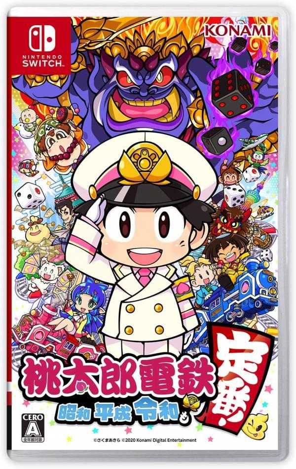 第三批到貨 全新 Switch 原版卡帶, 桃太郎電鐵 ~昭和 平成 令和也是基本款!~ 純日版