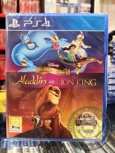 全新 PS4 迪士尼經典遊戲:阿拉丁和獅子王 英文版(沒出中文喔)
