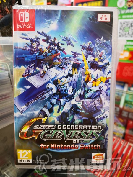 全新 NS 原版遊戲卡帶,  SD 鋼彈 G 世代 創世 中文版
