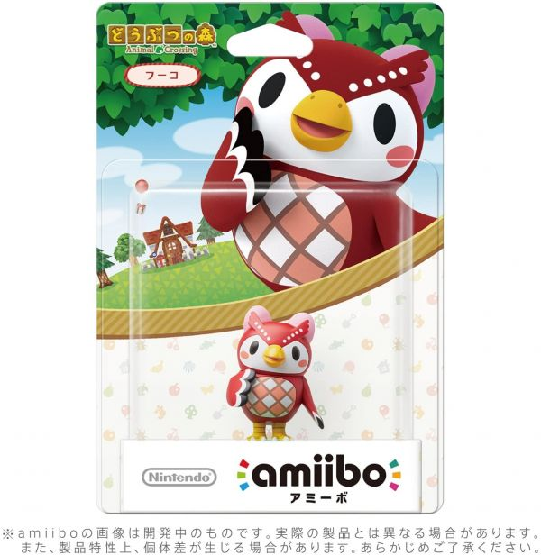 任天堂明星 NFC 連動人偶玩具 amiibo 動物之森系列(芙可 母貓頭鷹)