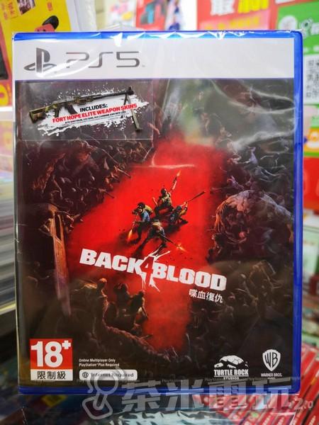 全新 PS5 原版遊戲片, 喋血復仇 中文版