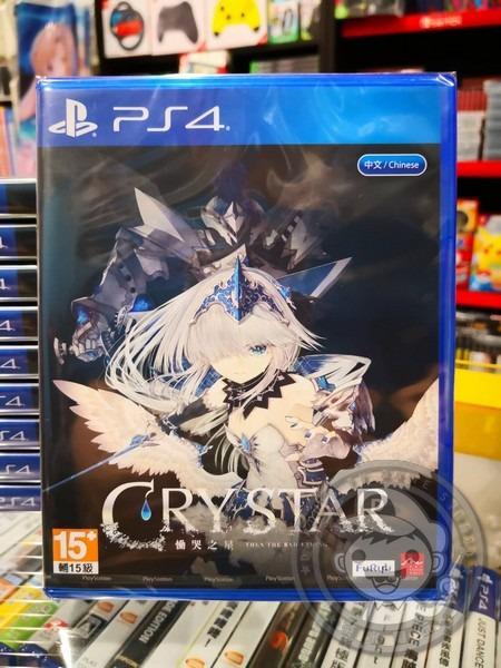全新 PS4 原版遊戲, 慟哭之星 中文一般版, 內附特典DLC