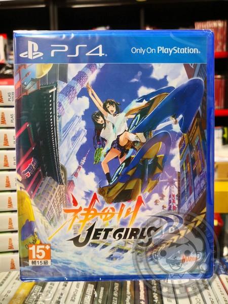 全新 PS4 原版遊戲片, 神田川 JET GIRLS  中文一般版