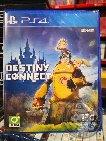全新 PS4 原版遊戲片, DESTINY CONNECT 命運連動 中文版