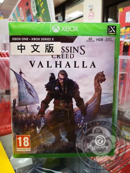 全新 XBOX ONE S X 遊戲片, 刺客教條:維京紀元 中文一般版