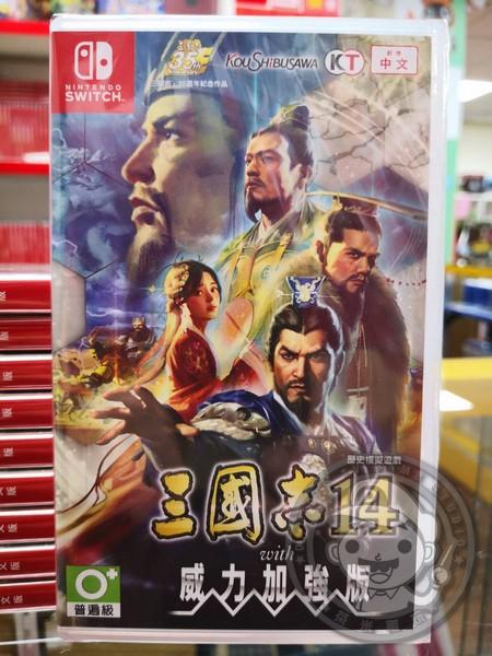 全新 Switch 原版遊戲卡帶, 三國志 14 with 威力加強版 中文版
