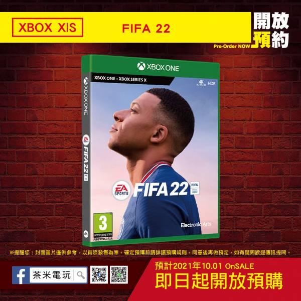 早鳥預購 全新 XBSX原版遊戲片, 國際足盟大賽 FIFA 22 中文一般版 [預計10月01日上市]