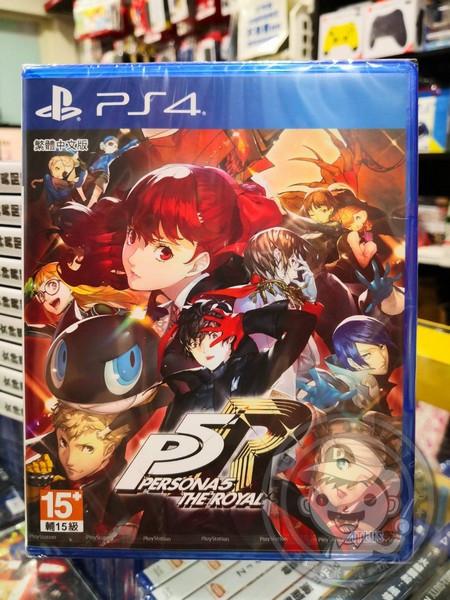 全新 PS4 原版遊戲片, P5R 女神異聞錄 5 皇家版 中文一般版