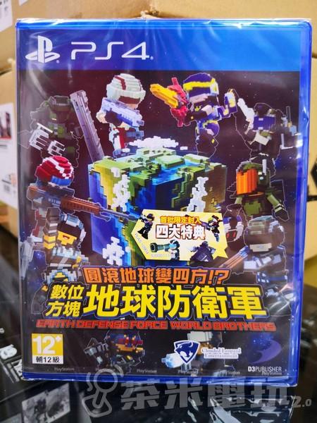 全新 PS4 圓滾地球變四方!?數位方塊地球防衛軍 中文版, 內附初回特典DLC
