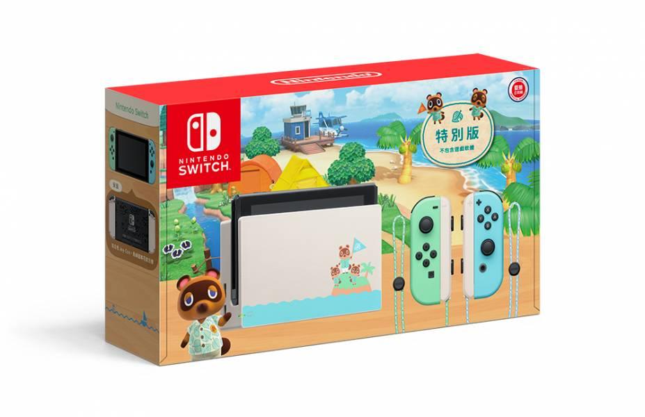 配分貨 台灣公司貨 集合啦!動物森友會 特別款 Nintendo Switch 主機(無遊戲片)(憑購買發票原廠保固一年)