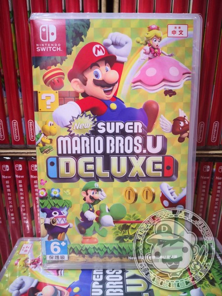 全新 NS 原版遊戲, New 超級瑪利歐兄弟 U 豪華版 中文版