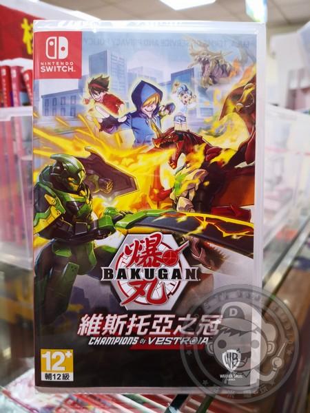 全新 Switch 原版遊戲卡帶, 爆丸:維斯托亞之冠 中文一般版