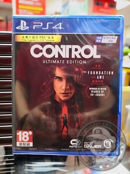 全新 PS4 原版遊戲片, 控制 CONTROL 終極版 中英文合版