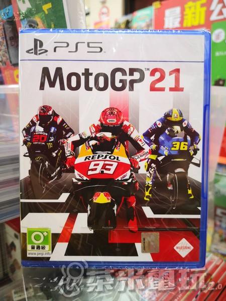 全新 PS5 MOTOGP 21 世界摩托車錦標賽 21 英文包裝簡中版