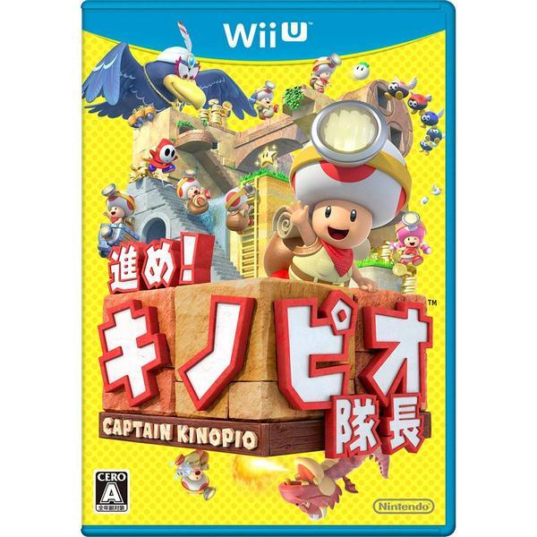 出清 全新 Wii U 原版遊戲片, 奇諾比奧隊長尋寶之旅 純日版