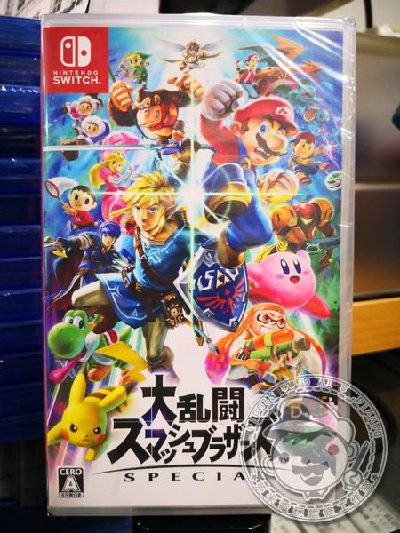 全新 NS Switch 原版遊戲, 任天堂明星大亂鬥 日本地區日文包裝版