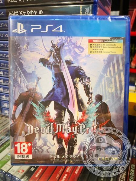 全新 PS4 原版遊戲片, 惡魔獵人 5 中文一般版