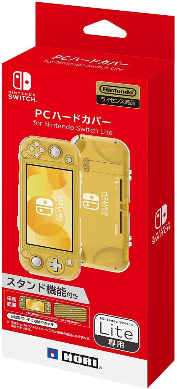 全新日本 HORI 牌 NS Switch Lite 主機專用 PC 材質透明保護殼 NS2-023