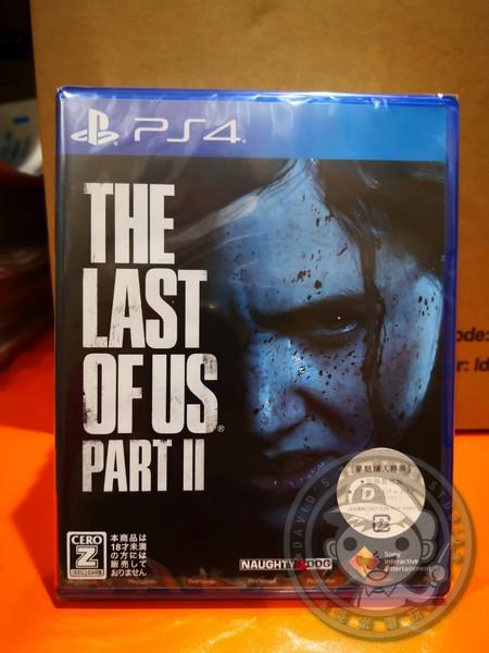全新 PS4 最後生還者 二部曲 純日版, 內附特典DLC