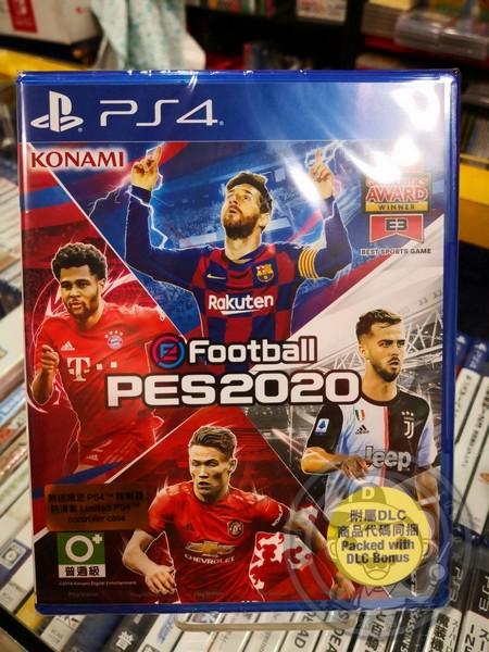 全新 PS4 原版遊戲片, eFootball 世界足球競賽 2020 中文版