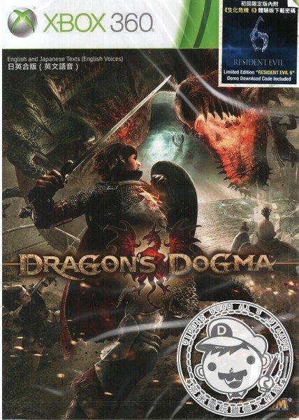 出清 全新 XBOX360 原版遊戲片, 龍族教義 日英文亞版