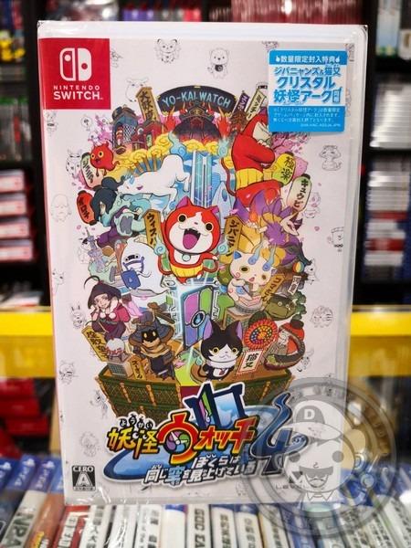 全新 NS 原版遊戲卡帶, 妖怪手錶 4 我們仰望同一片天空 日本地區日文版