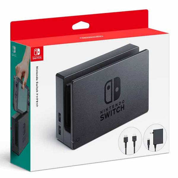 全新日本任天堂原廠 Switch主機 NS 主機充電座套組 充電座+AC充電器+1.5尺HDMI線