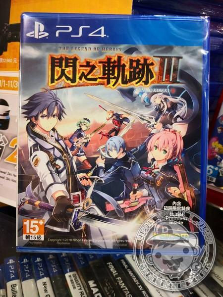 特價片 全新 PS4 原版遊戲片, 英雄傳說 閃之軌跡 III 中文一般版