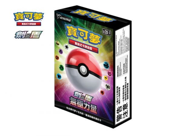 寶可夢集換式卡牌遊戲 「劍&盾」 V起始牌盒裝組 無極力量 (內有10小盒) 整盒包裝不拆賣