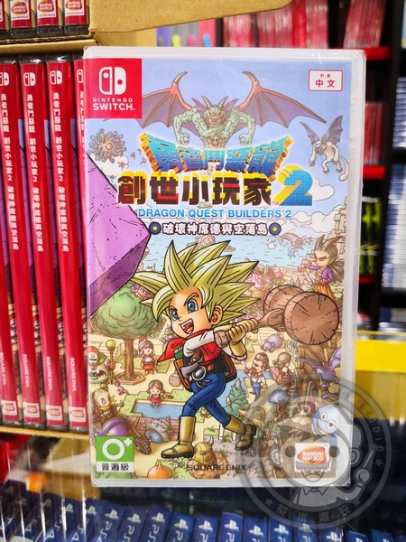 全新 NS 原版遊戲, 勇者鬥惡龍 創世小玩家 2 破壞神席德與空蕩島 中文版