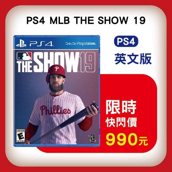 期間特價 全新 PS4 原版遊戲片, 美國職棒 MLB THE SHOW 19 英文亞版(沒出中文喔)