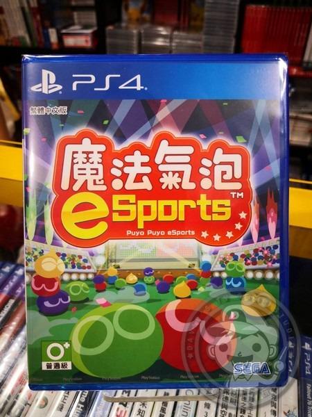 全新 PS4 原版遊戲片, 魔法氣泡 e Sports 中文版