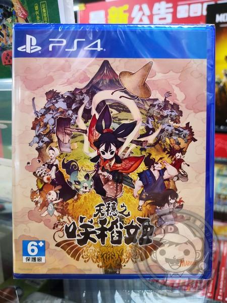 全新 PS4 遊戲片, 天穗之咲稻姬 中文一般版, 無贈品