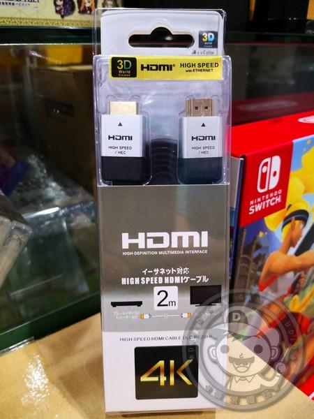 全新 1080P 扁麵條款 HDMI 線約 2 公尺長