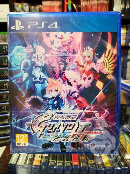 全新 PS4 原版遊戲片, 蒼藍雷霆 鋼佛特 強襲合輯 中日英文合版