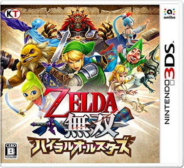 全新 3DS 原版卡帶, 薩爾達無雙 海拉魯群星集結 純日一般版