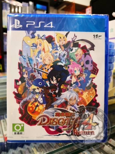 特價片 全新 PS4 原版遊戲片, 魔界戰記 DISGAEA 4 Return 中文版