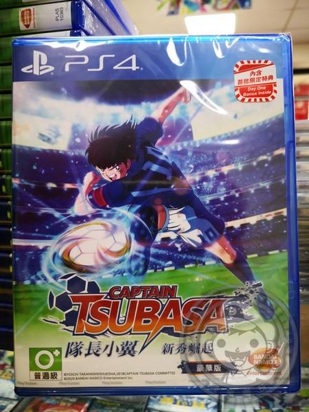 全新 PS4 原版遊戲片, 隊長小翼 新秀崛起 中文豪華版