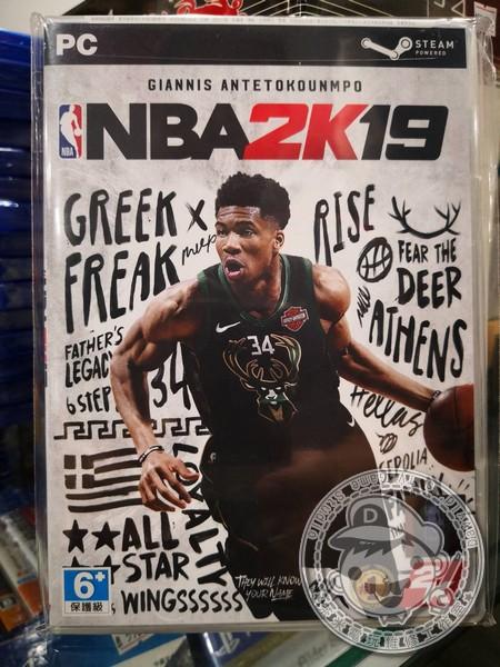 期間特價 全新 PC 電腦用原版遊戲片, NBA 2K19 中文一般版