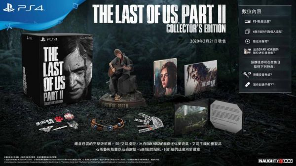 全新 PS4 最後生還者 二部曲 中文典藏版+額外限量手提袋贈品